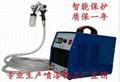 HVLP低壓噴漆機廠家直銷定製