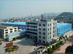 中远(江门)铝业有限公司