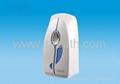 Auto air freshener  1