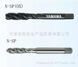 YAMAWA絲攻不鏽鋼螺旋絲錐SU-SP 8*1.25 1