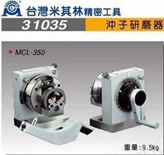 台湾米其林冲子研磨器