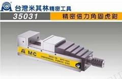 台湾米其林精密油压倍力角固虎钳MPV-160V