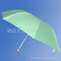 西安廣告傘房地產高檔傘 推廣用
