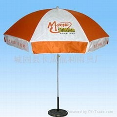 西安太陽傘印刷 定做大傘 遮陽擋雨冰櫃用傘保安崗亭