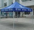 西安廣告帳篷 帳篷印刷 折疊帳