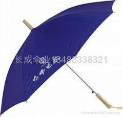 西安廣告傘專業印刷廠家定製私人訂製批發