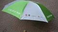 西安廣告傘 直杆傘定做生產批發