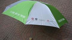 西安廣告傘 直杆傘定做生產批發速度快質量好