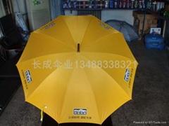 西安廣告傘廠家直銷印刷定做批量生產批發