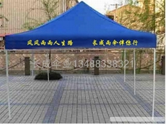 折叠帐篷展览帐篷广告帐篷生产印刷批发