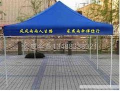 折疊帳篷展覽帳篷廣告帳篷生產印刷批發