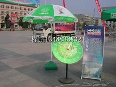 西安广告太阳伞定做厂家直销印刷批量