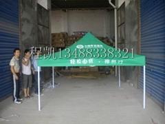 西安广告外展览帐篷