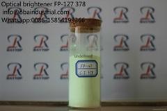 增白剂CBS-127