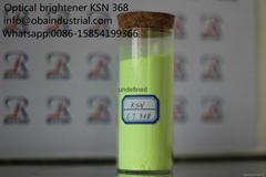 增白剂KSN