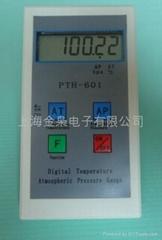 JX-01 大氣壓力表