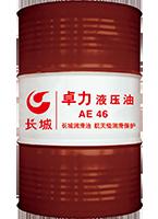 長城AE液壓油