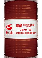 長城L-CKC150工業齒輪油