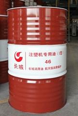长城注塑机专用油