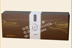 精品黑茶包裝盒