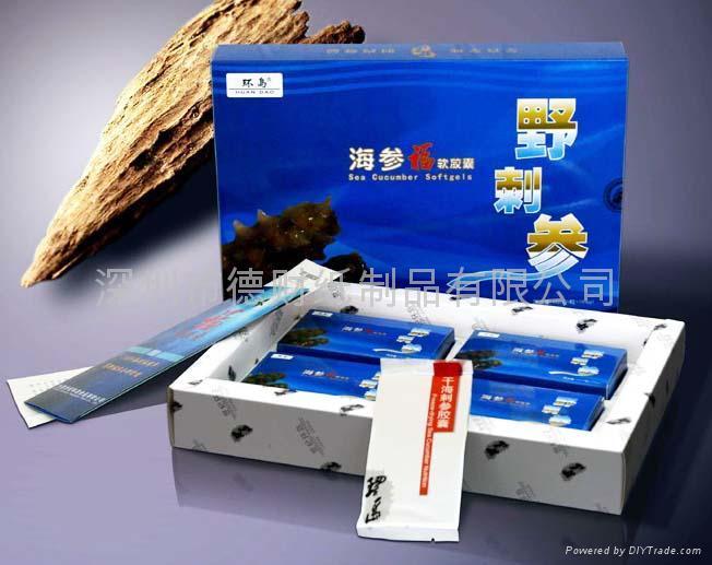 包装盒 4
