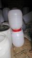 河北天津北京化工桶酵素桶原料桶藍色白色帶蓋塑料桶 3