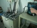 自动入磁机