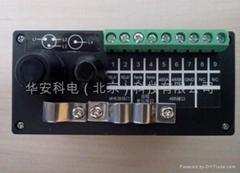 面板型带通信接口故障指示器