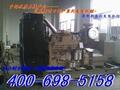 400KW康明斯发电机组
