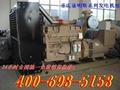 600KW康明斯柴油发电机