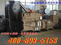600KW康明斯柴油發電機組
