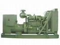600KW康明斯柴油发电机组 3