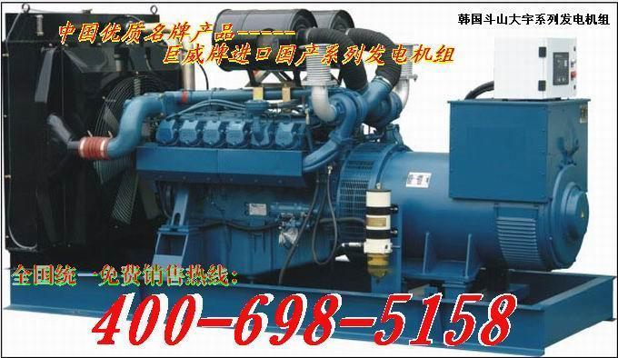 400KW韩国大宇柴油发电机组 1