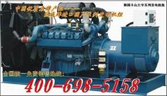400KW韓國大宇柴油發電機組