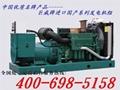 260KW沃尔沃柴油发电机组 1