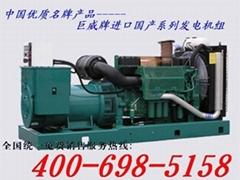 260KW沃爾沃柴油發電機組