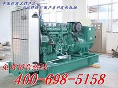 300KW沃爾沃VO  O柴油發電機組