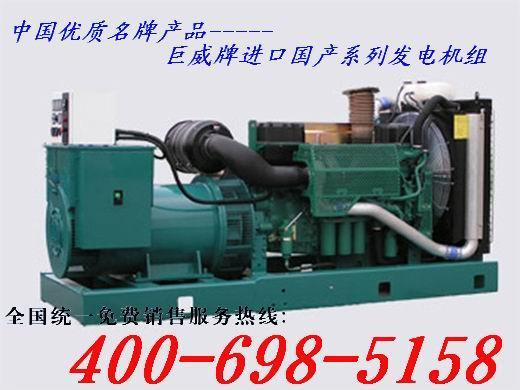 400KW沃尔沃VO  O柴油发电机组 1