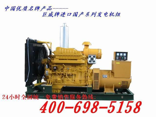 150KW上柴股份柴油发电机组 3