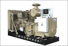 150KW上柴股份柴油发电机组 5