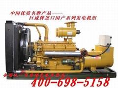 300KW上柴东风发电机组