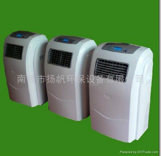 医院移动式循环风紫外线空气消毒机 1