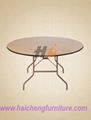 banquet folding table