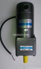 永磁直流電機12SGU-100W-90V