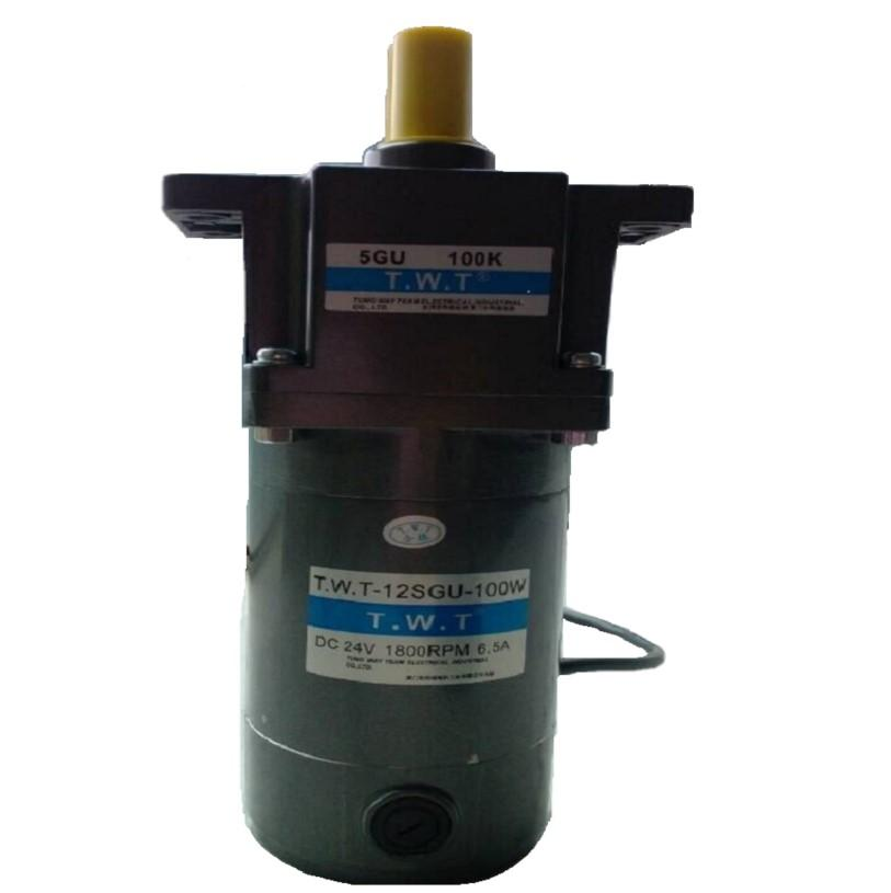 TWT永磁直流電機12SGU-100W-90V/5GU10KB 2