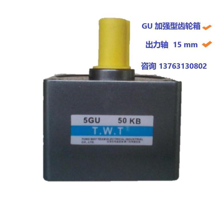 TWT永磁直流電機12SGU-100W-90V/5GU10KB 3