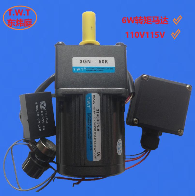 东炜庭力矩减速电机3TK6GN 4