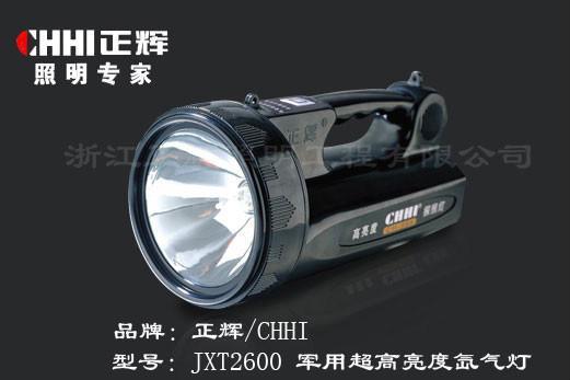 JXT2600  超高亮度氙氣燈 1
