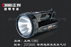 JXT2600  超高亮度氙氣燈