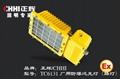 BTC6131廠用防爆燈